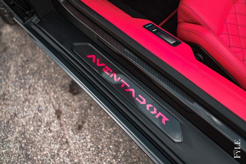 Lamborghini Aventador S Roadster Einstiegsleiste